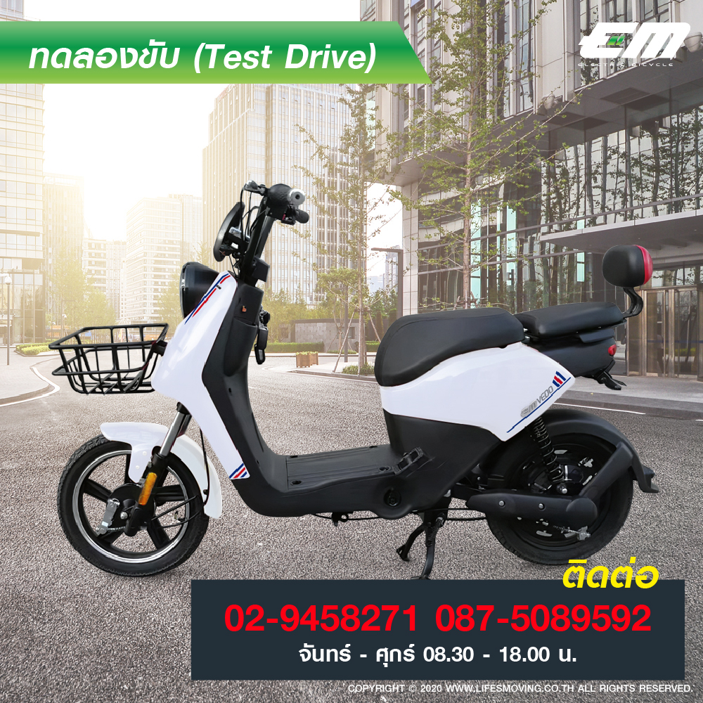 book for test drive